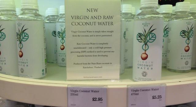 l'eau de coco extra non pasteurisée