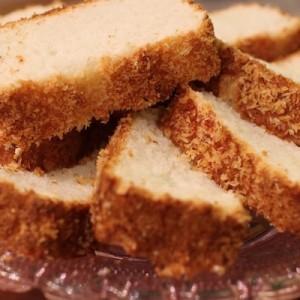 recette Gâteau nuage de coco