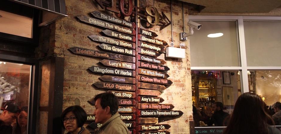 le dédale du chelsea market - Pont de Brooklyn Manhattan New-York Foodie - le voyage gastronomique