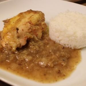 Recette Facile Poulet au gingembre - recette Malgache