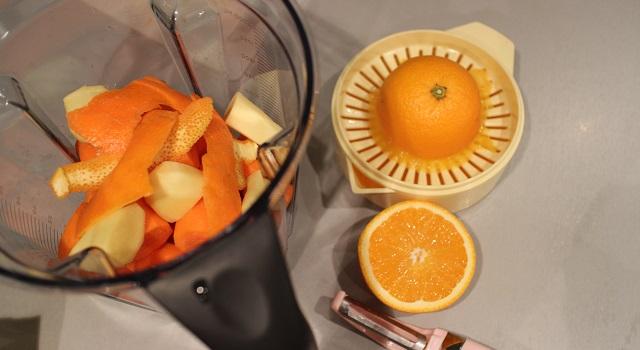 presser les ornages - Smoothie carotte orange gingembre